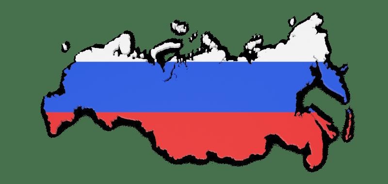 Traductor Jurado oficial Ruso Onda